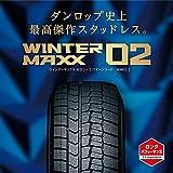 DUNLOP(ダンロップ) スタッドレスタイヤWINTER MAXX02 WM02 195/45R16 80Q 325455