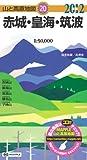 山と高原地図 20.赤城・皇海・筑波2012