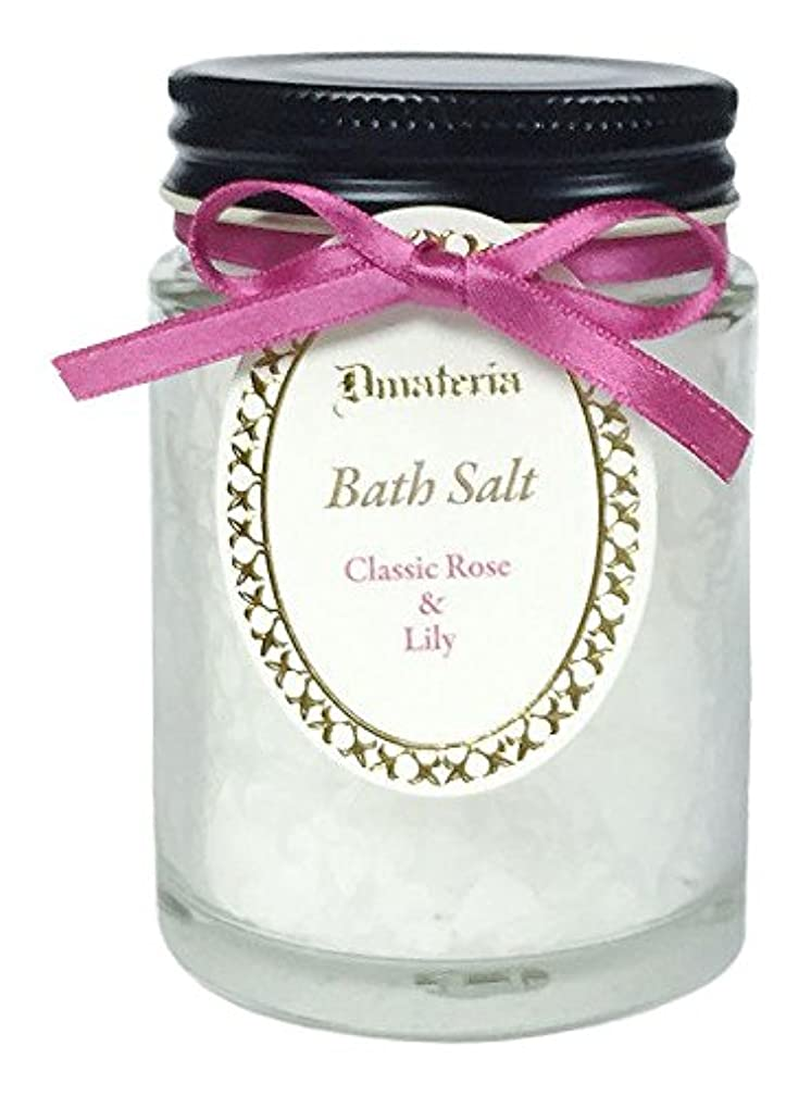 時計回りインスタンス海岸D materia バスソルト クラシックローズ&リリー Classic Rose&Lily Bath Salt ディーマテリア