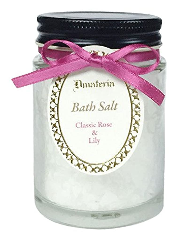 まっすぐにする教師の日恵みD materia バスソルト クラシックローズ&リリー Classic Rose&Lily Bath Salt ディーマテリア