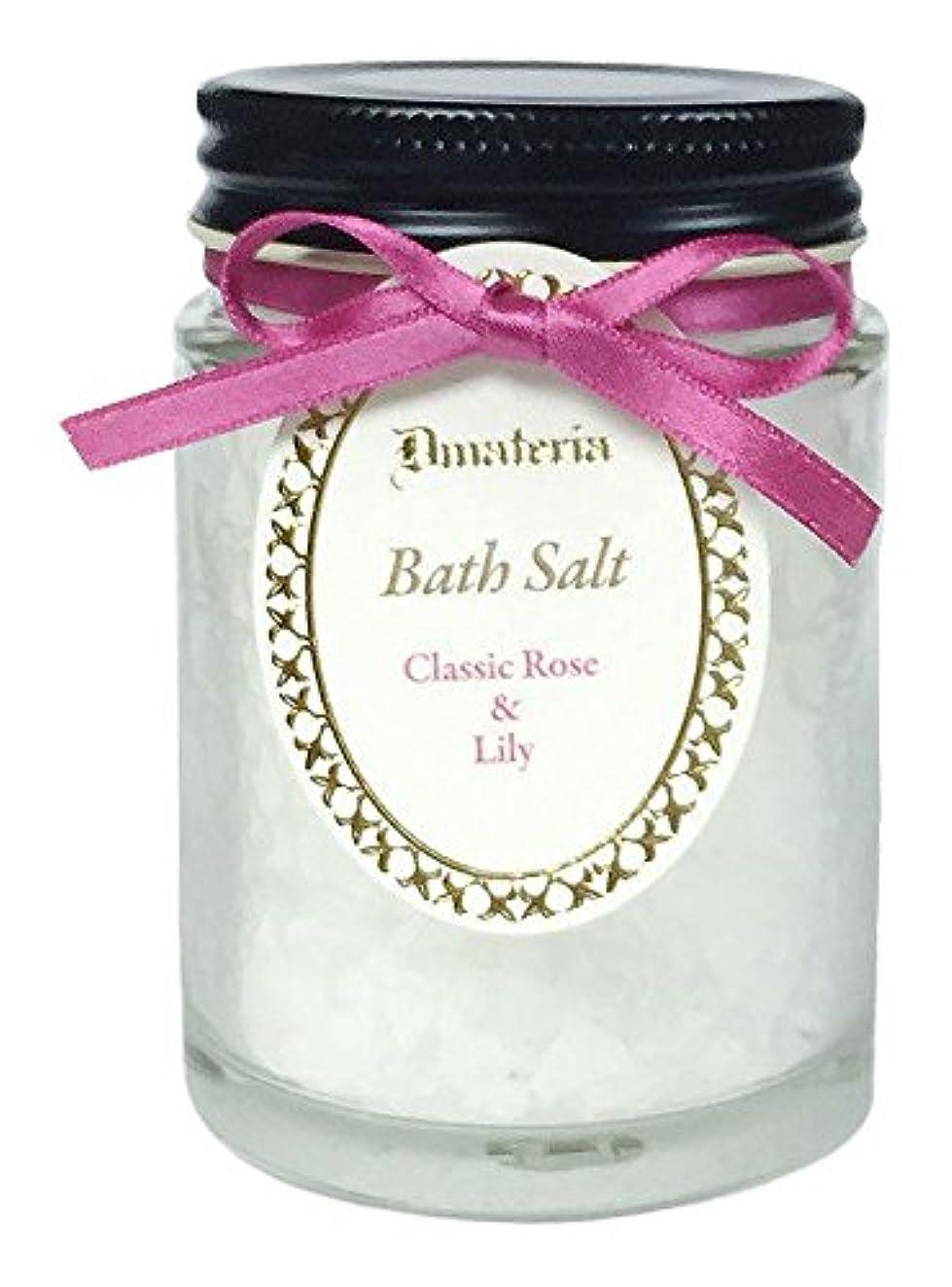 物理的な素晴らしいリラックスD materia バスソルト クラシックローズ&リリー Classic Rose&Lily Bath Salt ディーマテリア