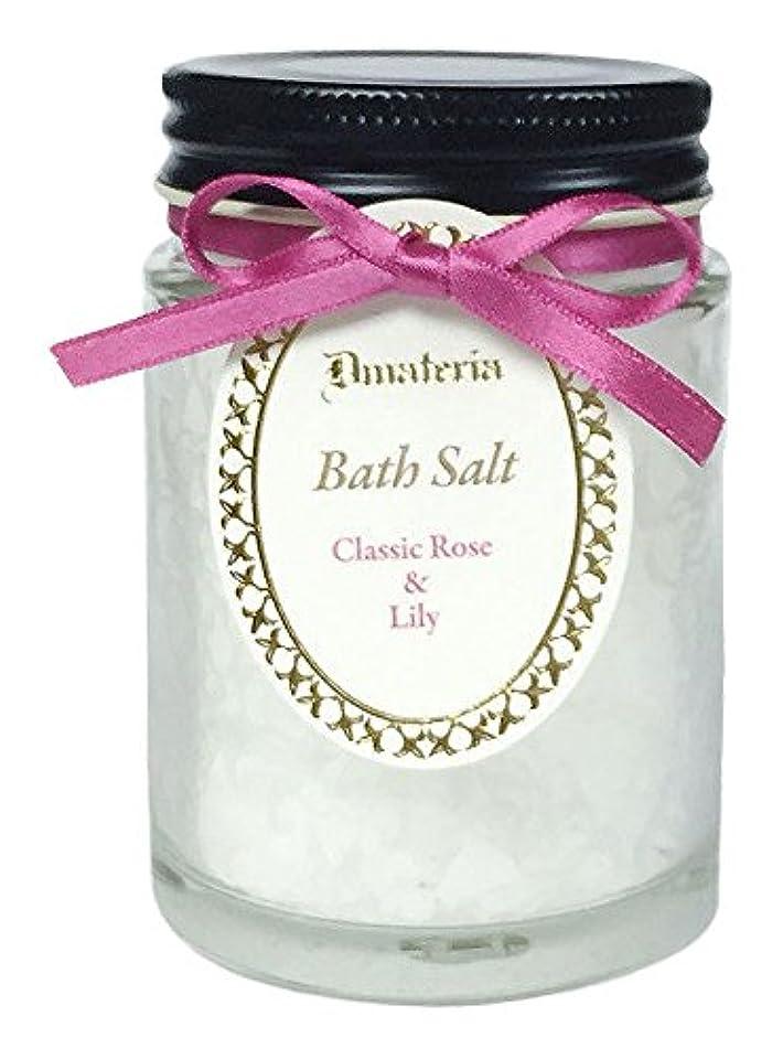 刺繍揺れる大使館D materia バスソルト クラシックローズ&リリー Classic Rose&Lily Bath Salt ディーマテリア