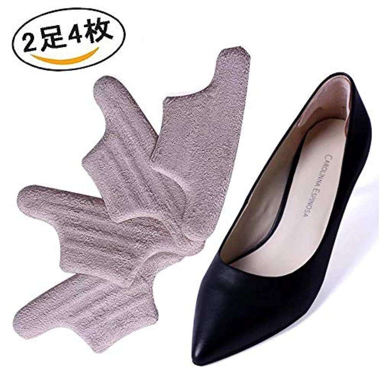 前置詞手順結論2足セット4枚入り 靴ずれ防止 かかとパッド 靴擦れ