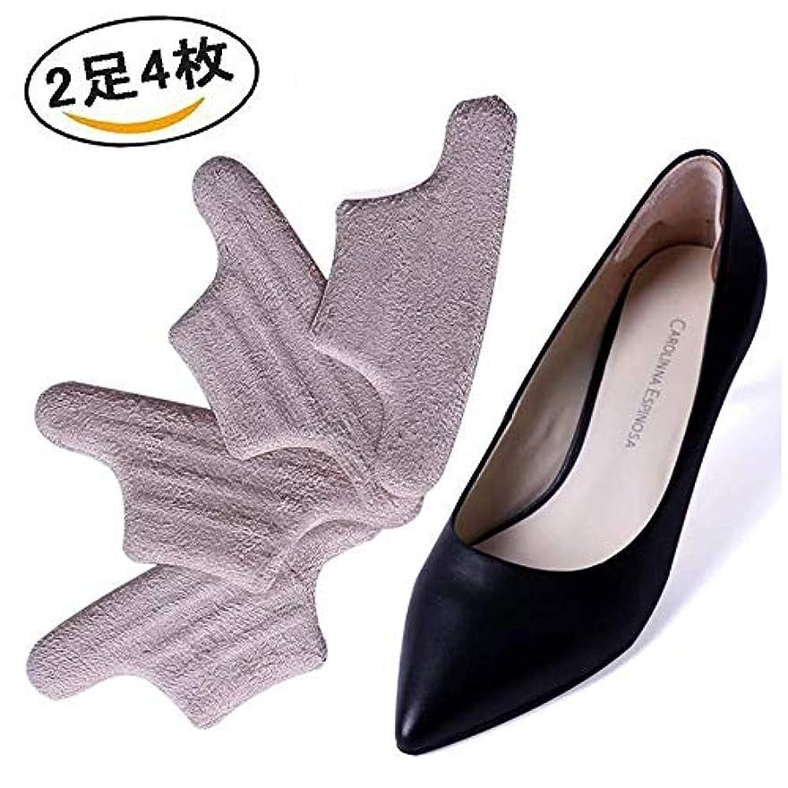 重さ掃除サバント2足セット4枚入り 靴ずれ防止 かかとパッド 靴擦れ