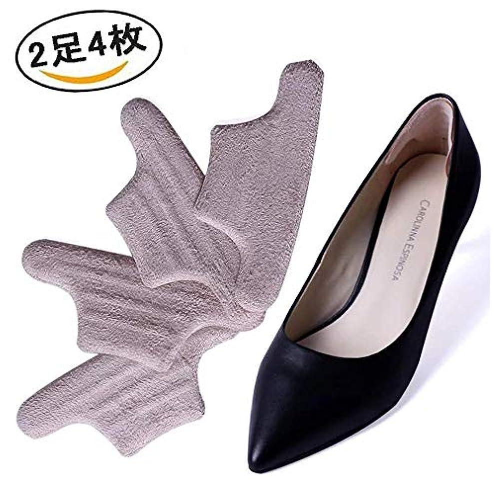 毛布まっすぐにする裂け目2足セット4枚入り 靴ずれ防止 かかとパッド 靴擦れ