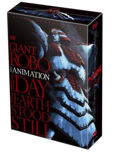 ジャイアントロボ THE ANIMATION -地球が静止する日