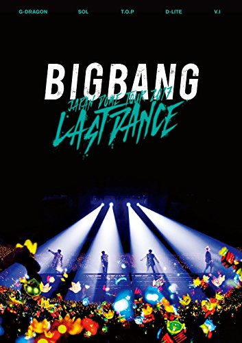 BIGBANG JAPAN DOME TOUR 2017 -LAST DANCE-(Blu-ray Disc2枚組)(スマプラ対応)
