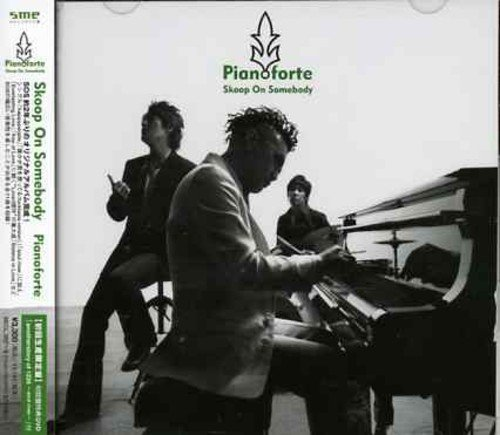 Pianoforte(初回生産限定盤)(DVD付)の詳細を見る