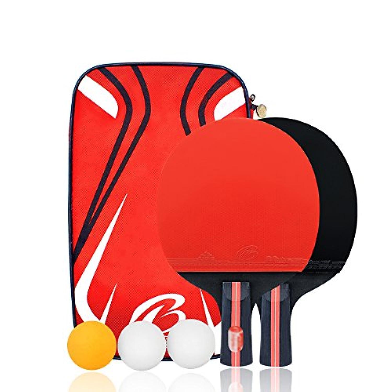 卓球ラケットセット ポータブル 卓球 ラケット ペンホルダーラケットセット シェイクホルダーセット ラケット2本 ピンポン球3個 卓球セット 収納袋付き 卓球用品