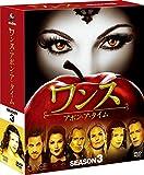 ワンス・アポン・ア・タイム シーズン3 コンパクトBOX[DVD]