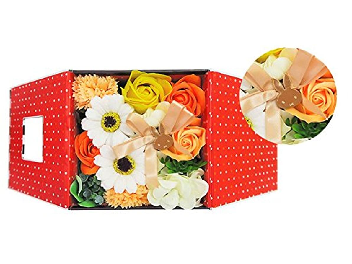 彼違法オペレーターお花のカタチの入浴剤 ミッフィーバスフレグランスボックス 誕生日 記念日 お祝い (オレンジ)