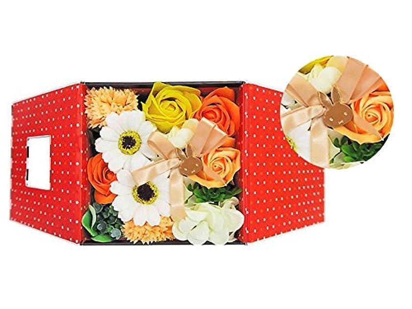 混乱スクレーパー外交問題お花のカタチの入浴剤 ミッフィーバスフレグランスボックス 誕生日 記念日 お祝い (オレンジ)