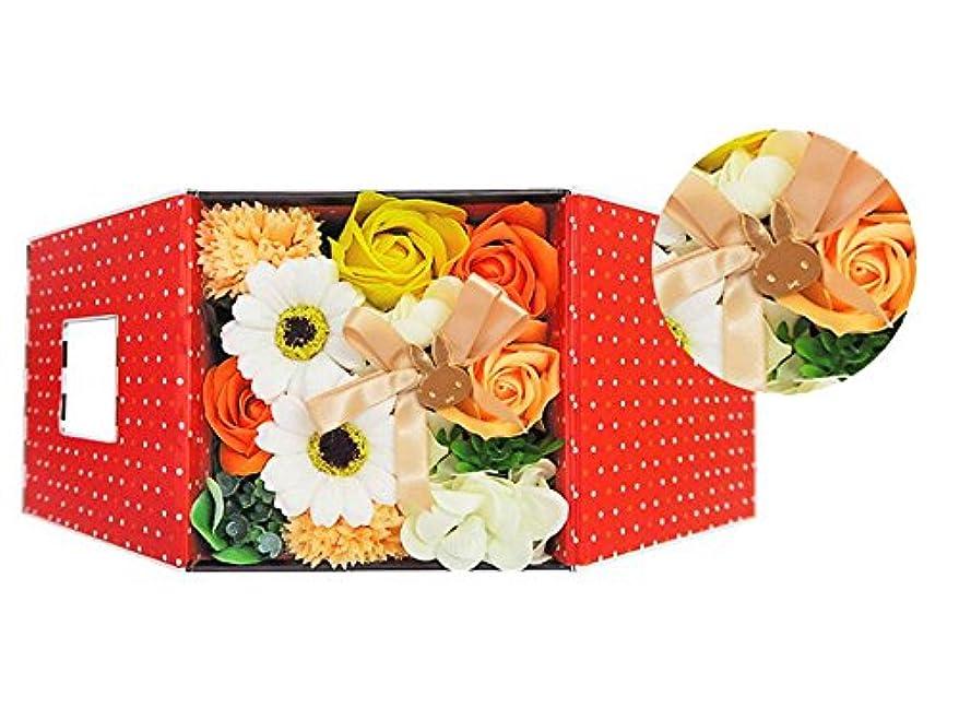 フラッシュのように素早くブラウズ実業家お花のカタチの入浴剤 ミッフィーバスフレグランスボックス 誕生日 記念日 お祝い (オレンジ)