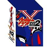 グロイザーX BOX (2) [DVD]