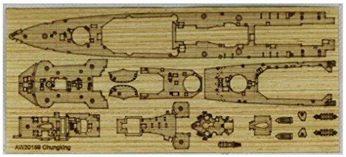 アートウォックスモデル 1/700 中華民国 軽巡洋艦 重慶用 木製甲板 FL社1111用 プラモデル用パーツ AW20159の詳細を見る
