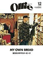 Ollie(オーリー) 2016年 12 月号 [雑誌] (MY OWN BREAD)