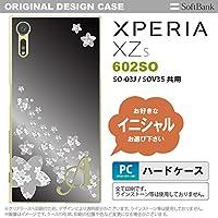602SO スマホケース Xperia XZs ケース エクスペリア XZs イニシャル 花柄・サクラ(B) 黒 nk-602so-185ini S
