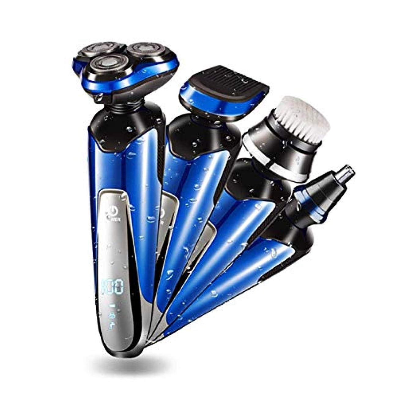 こっそり年金受給者どう?4-in-1多機能メンズ電気シェーバートリマー、回転ひげ鼻毛トリマーウォッシュブラシ防水ウェットとドライのデュアルユースUSB充電式シェービングマシン
