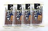 にく 米沢食肉公社 伊達カルパス 130g×4袋