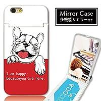 301-sanmaruichi- iPhoneXS ケース iPhoneX ケース ミラーケース 鏡付き ミラー付き カード収納 おしゃれ パグ ブルドック 犬 dog pug A