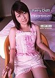 スマイリー/FairyDollキュートランジェリー [DVD]