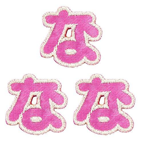 ミノダ ひらがな な ピンク (3枚セット) AM0133...
