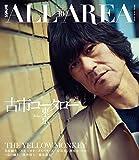 B-PASS ALL AREA (ビーパス・オール・エリア) Vol.10 (シンコー・ミュージックMOOK) 画像