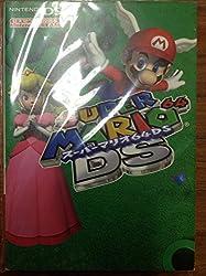 スーパーマリオ64DS (任天堂ゲーム攻略本)