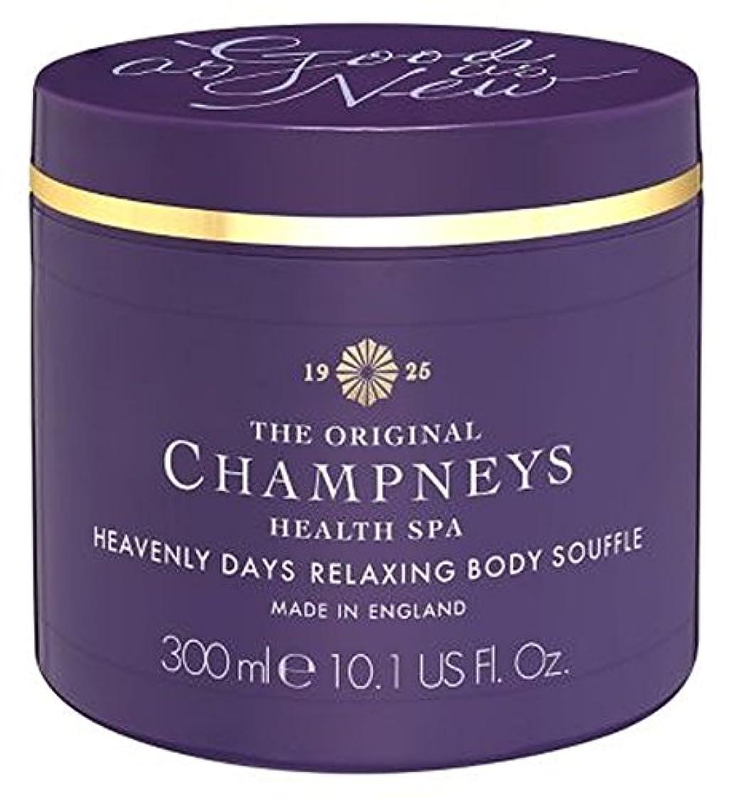 共同選択寂しい図チャンプニーズ天の日のリラックスバタースフレ300ミリリットル (Champneys) (x2) - Champneys Heavenly Days Relaxing Butter Souffle 300ml (Pack...