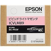 EPSON 純正インクカートリッジ  ICVLM89 ビビットライトマゼンタ