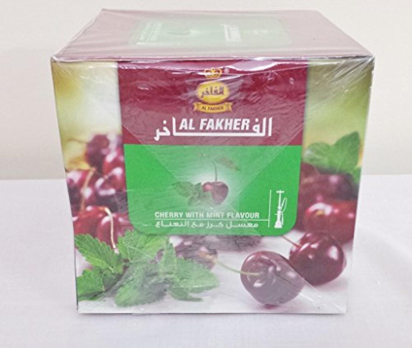 相対サイズ層ヘッドレス1 kg。Al Fakher Shisha Molasses – NonタバコCherry Flavour Hookah水パイプ