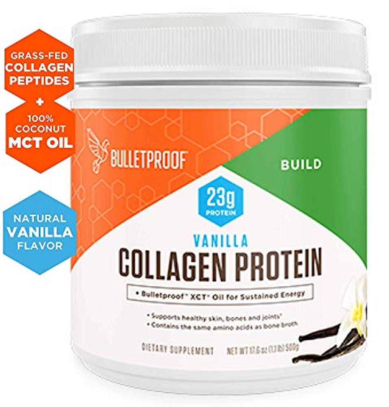 キャリッジ解体する核Bulletproof Collagen Protein 最強の食事 コラーゲン プロテイン, バニラ味 (500g)