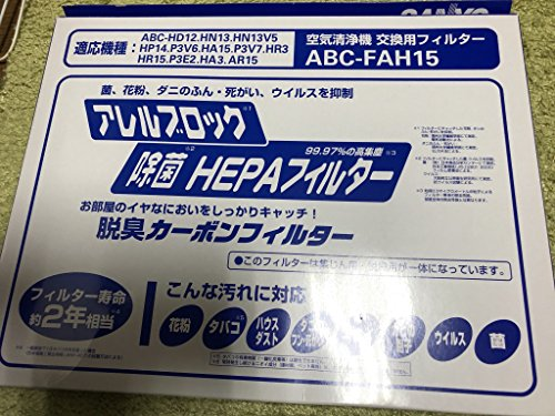 SANYO 空気清浄機フィルター ABC-FAH15