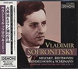 ウラジーミル ソフロニツキー エディション VOL.13 古典派 & ロマン派の作品