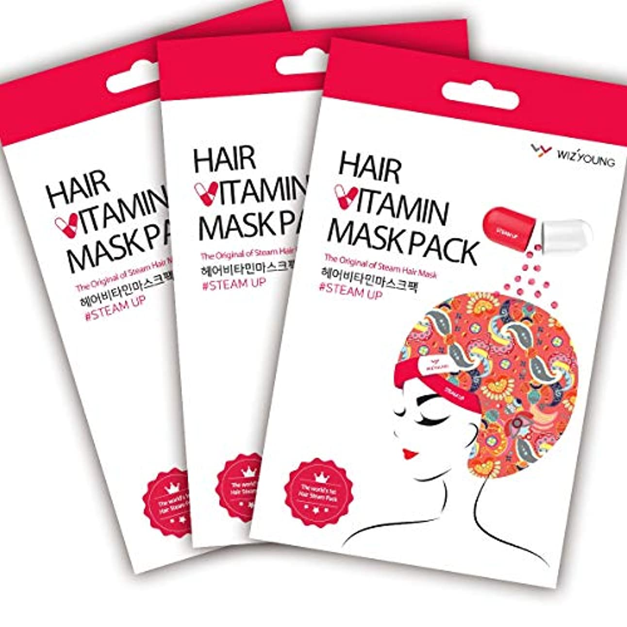 担保ピル優越ヘアビタミンマスクパック スチームアップ 3パックセット HAIR VITAMIN MASK PACK STEAM UP