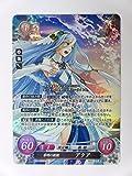 ファイアーエムブレム サイファ/希望への雙剣【SR】B03-053SR/黎明の歌姫 アクア
