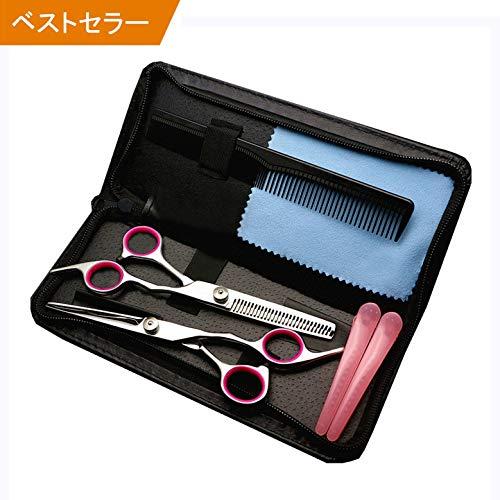 散髪 すきバサミ すきばさみ カットハサミ ヘアカット 2色選択可能(Pink&Blue) ヘアカット はさみセット 理髪 散髪 プロ 美容師 理容師 初心者 適応 ケース付き 持ち歩きやすい クリップピン付き (ピンク)