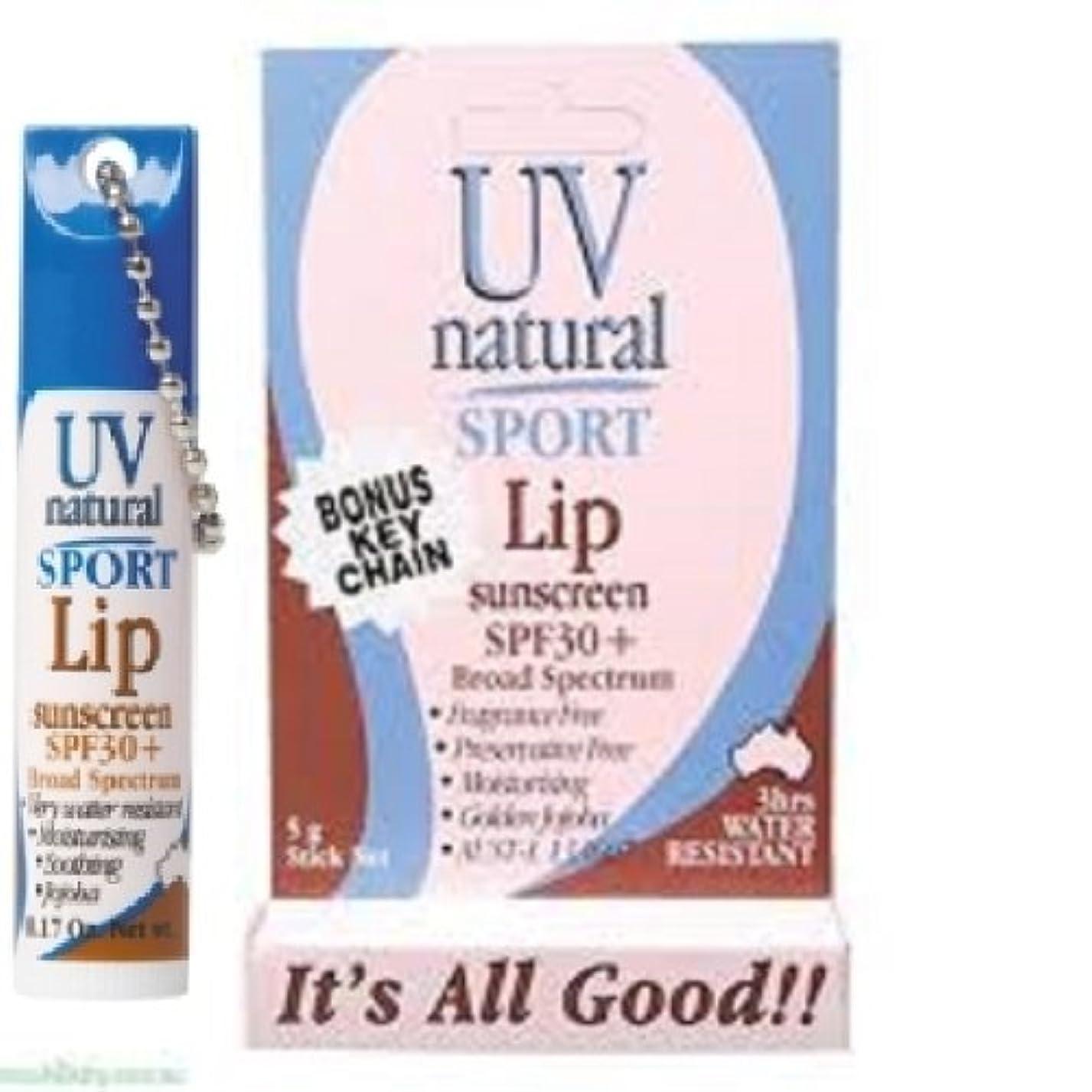 急行する雄弁なリングバック【UV NATURAL】Lip Sunscreen 日焼け止め Sport SPF30+ 5g 3本セット