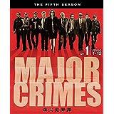 MAJOR CRIMES ~重大犯罪課 5thシーズン 前半セット