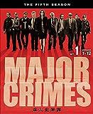 MAJOR CRIMES ~重大犯罪課 5thシーズン 前半セット(1~12話・3枚組) [DVD]
