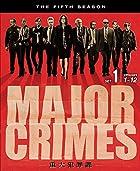 MAJOR CRIMES ~重大犯罪課 5thシーズン 前半セット(1~12話・3枚組)