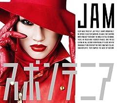 スポンテニア「JAM」のジャケット画像