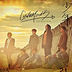 少年 (English Version)♪GENERATIONS from EXILE TRIBE