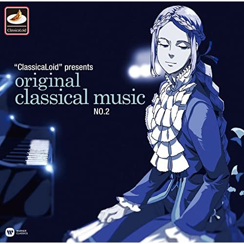 amazon music マリー クレール アランのtoccata fugue in d minor