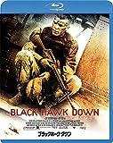 ブラックホーク・ダウン[Blu-ray/ブルーレイ]