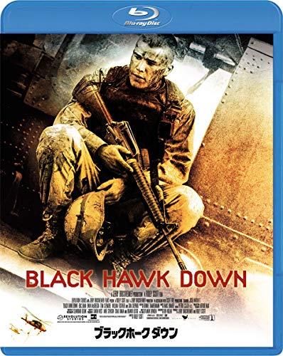ブラックホーク・ダウン [AmazonDVDコレクション] [Blu-ray]