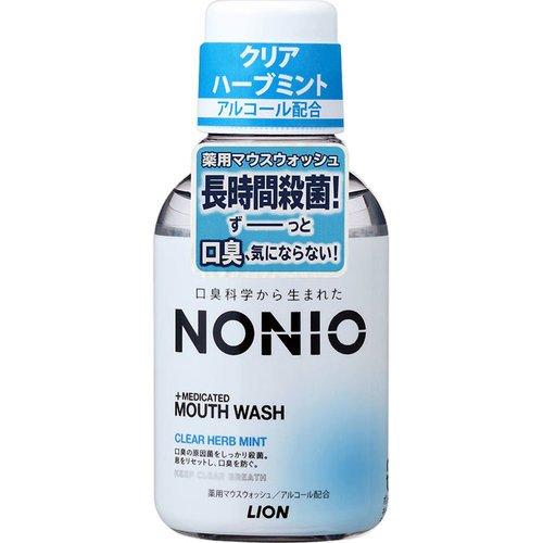 NONIO マウスウォッシュ クリアハーブミント 80ml[医薬部外品]