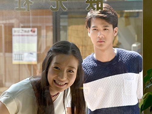 野田駅 「最後のデート」