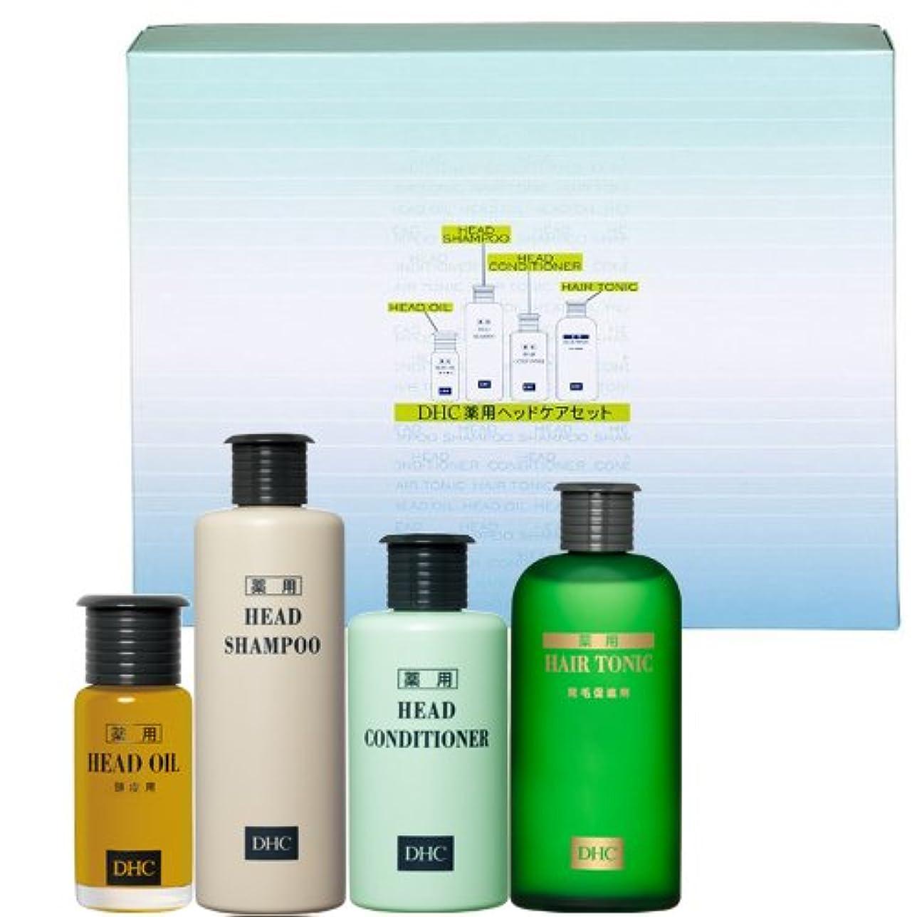 分類比較トランク【医薬部外品】 薬用ヘッドケアセット