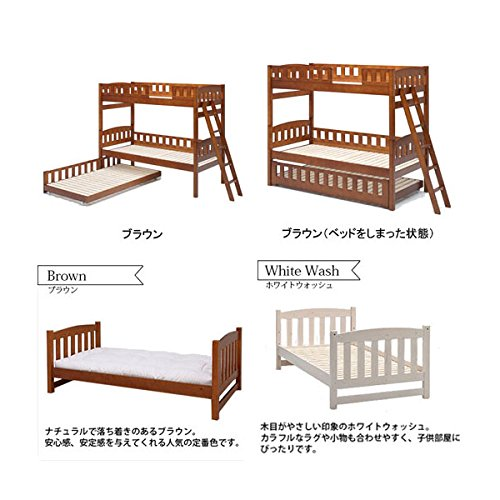 【直送】3段ベッド(オルタ)/本体のみ ブラウン